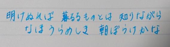 f:id:hal-minehiro:20160826184658j:plain