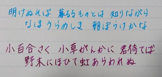 f:id:hal-minehiro:20160826184719j:plain