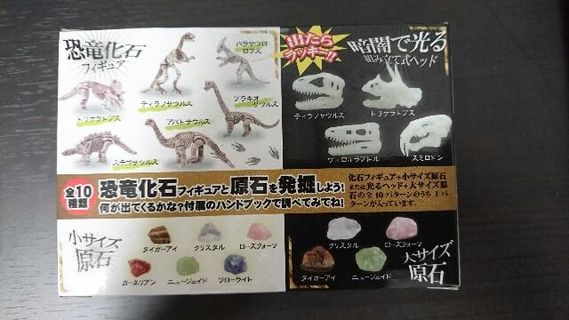 f:id:hal-minehiro:20160828023857j:plain