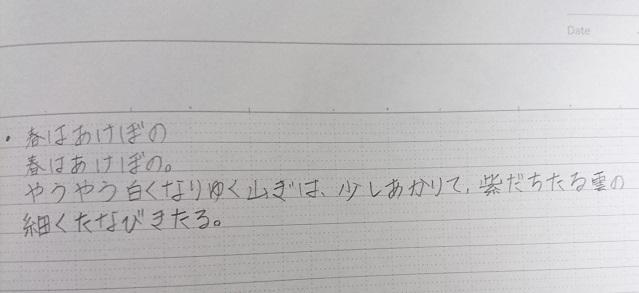 f:id:hal-minehiro:20160905002926j:plain