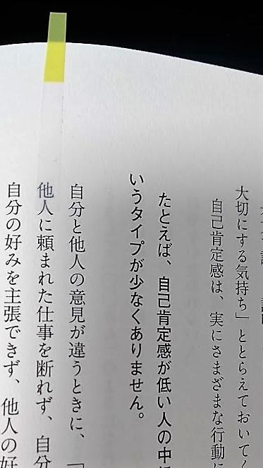 f:id:hal-minehiro:20160905214029j:plain