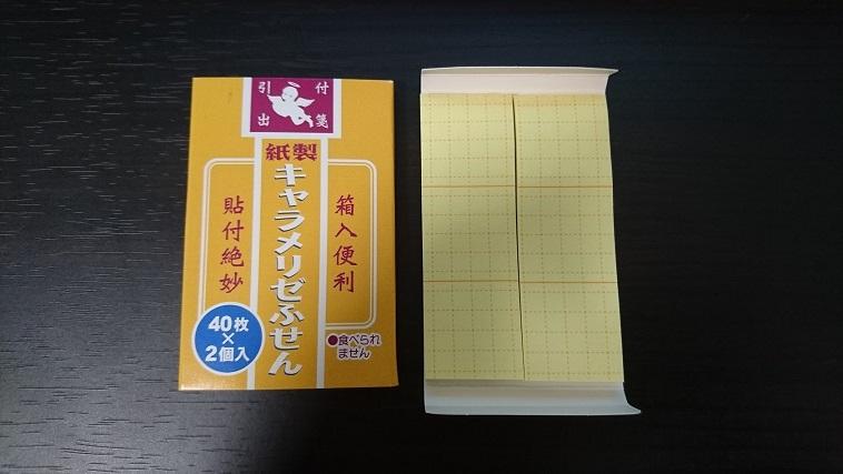 f:id:hal-minehiro:20160909000652j:plain