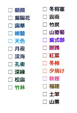 f:id:hal-minehiro:20160923112251p:plain