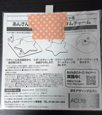 f:id:hal-minehiro:20161011213438j:plain