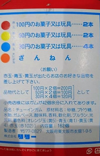 f:id:hal-minehiro:20161017152813j:plain