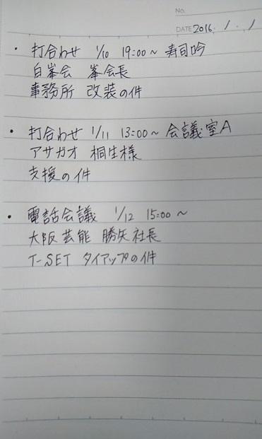 f:id:hal-minehiro:20161029125800j:plain