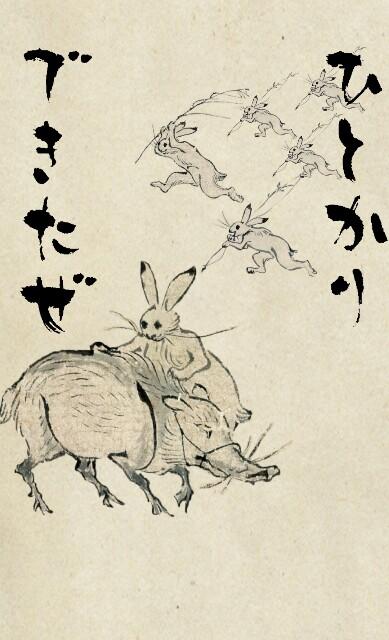 f:id:hal-minehiro:20161107071701j:plain