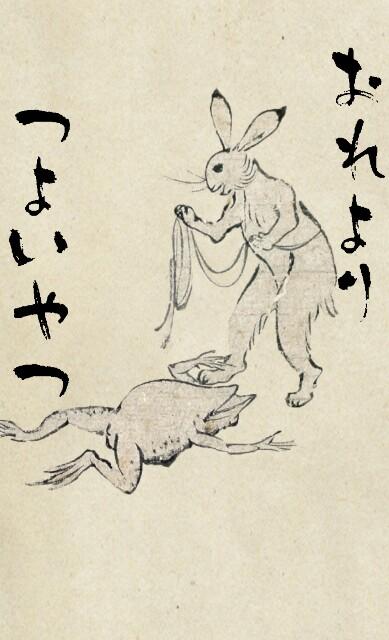 f:id:hal-minehiro:20161107071757j:plain