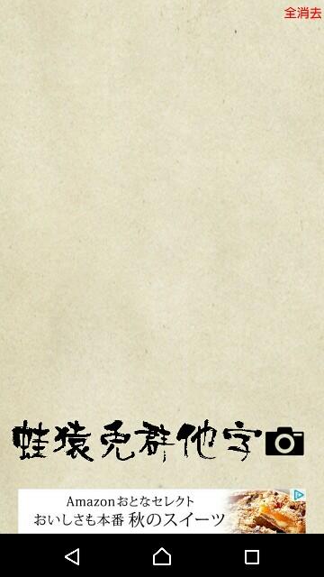 f:id:hal-minehiro:20161107071904j:plain