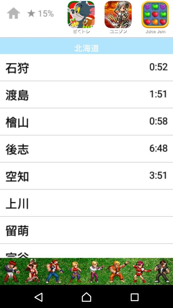 f:id:hal-minehiro:20161117012509j:plain