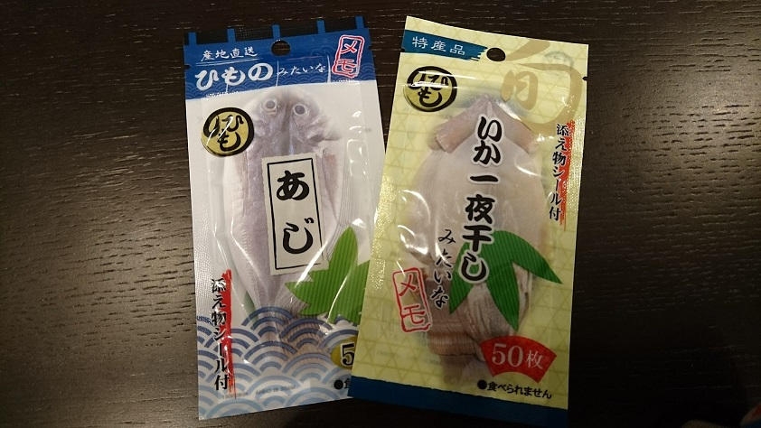 f:id:hal-minehiro:20170226224728j:plain