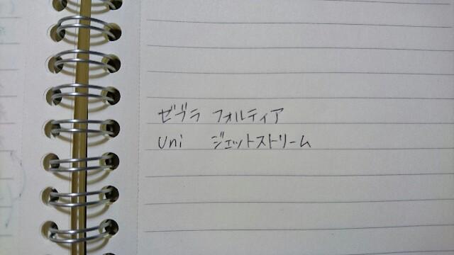 f:id:hal-minehiro:20170329155832j:plain