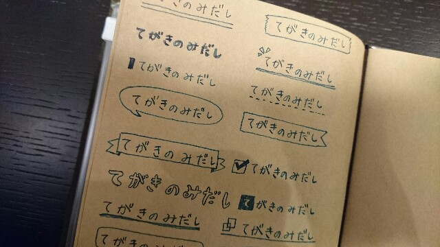 f:id:hal-minehiro:20170330200338j:plain