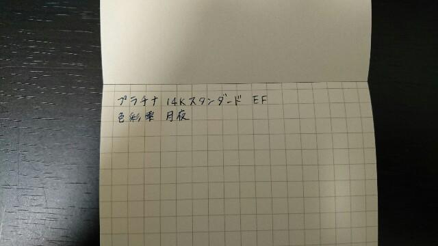 f:id:hal-minehiro:20170422231113j:plain