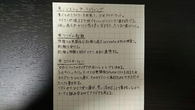 f:id:hal-minehiro:20170422232035j:plain
