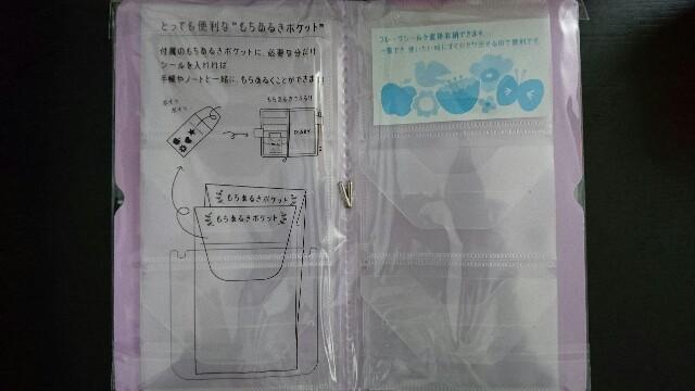 f:id:hal-minehiro:20170430212415j:plain