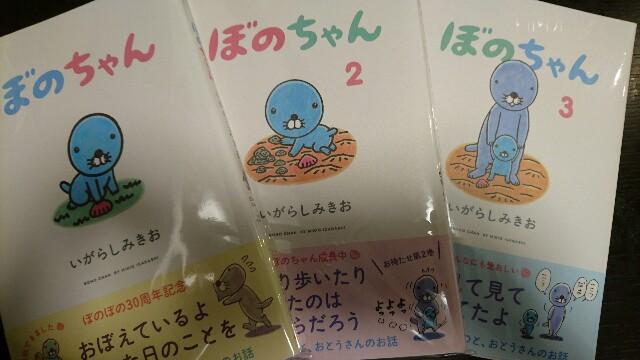 f:id:hal-minehiro:20170721013010j:plain