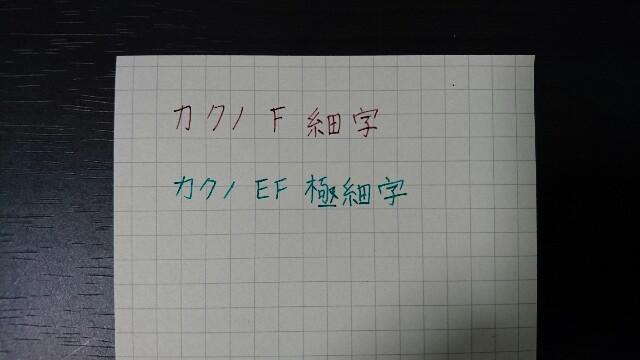f:id:hal-minehiro:20170727002002j:plain