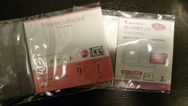 f:id:hal-minehiro:20170929215311j:plain