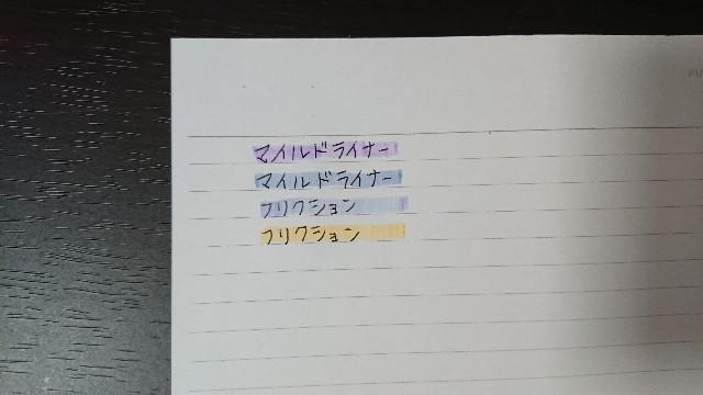 f:id:hal-minehiro:20180423010612j:plain