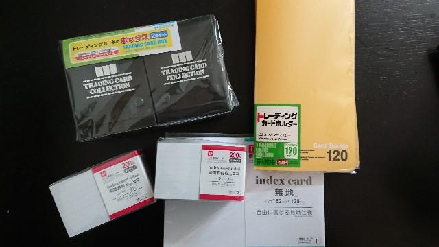 f:id:hal-minehiro:20180423113250j:plain