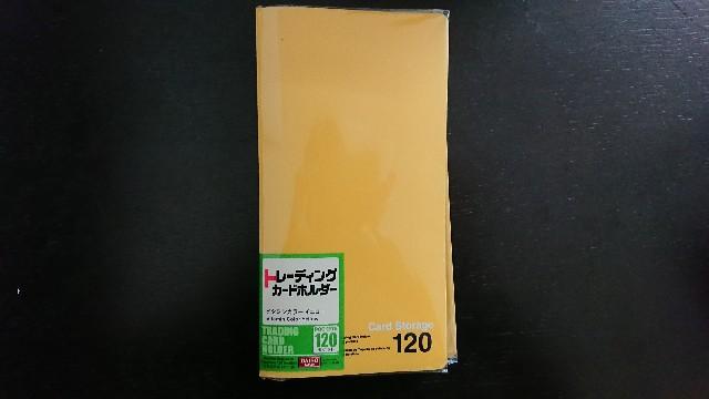 f:id:hal-minehiro:20180423113838j:plain
