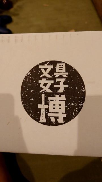 f:id:hal-minehiro:20210120221906j:image