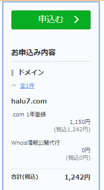 f:id:hal7pi:20180626223956p:plain