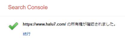 f:id:hal7pi:20180630065917p:plain