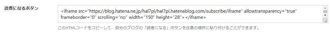 f:id:hal7pi:20190614230204p:plain