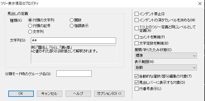 f:id:hal7pi:20190818123314p:plain