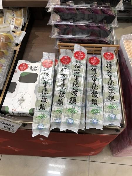 ゆめタウン佐賀の伊万里焼饅頭