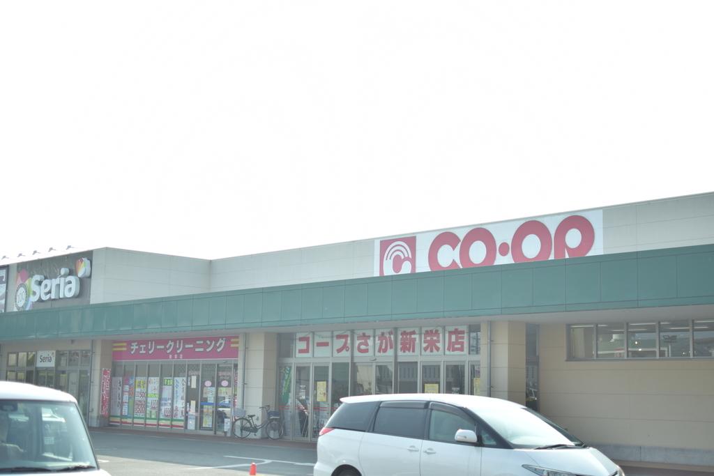 コープ新栄店