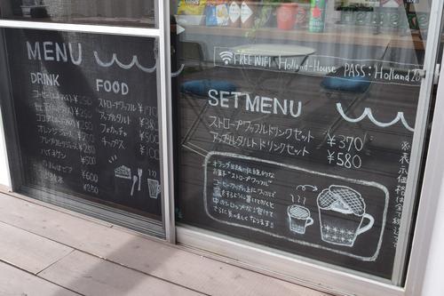 わいわいコンテナのカフェ