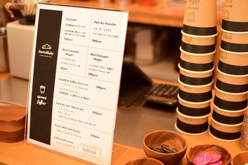 クロワッサンとコーヒーのお店のメニュー