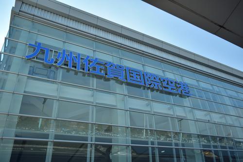 九州佐賀国際空港外観