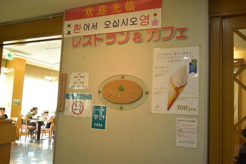 九州佐賀国際空港内レストラン