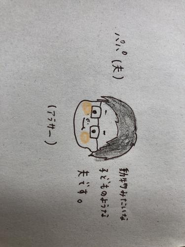 20190708134652