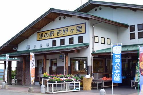 道の駅吉野ヶ里