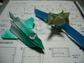[折り紙][宇宙]スペースシャトル折り紙withきずな