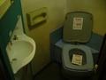 [飛行機]YS-11のトイレ
