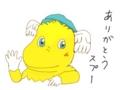 [イラスト][NHK教育]スプー最終回