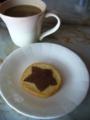 [食]星クッキー