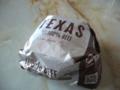 [食]テキサスバーガー1