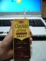 [食]チョコレート豆乳