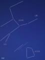 [宇宙][天文]ISSとSTS-132・アトランティス 星座解説付き