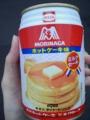 [食]森永ホットケーキ味ミルクセーキ