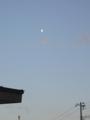 [空][月]青空と白い半月