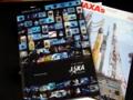 [宇宙][モノ]JAXAの宇宙機クリアファイル