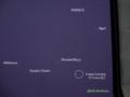 [天文][宇宙]ぼんやりうっすらラヴジョイ彗星(C/2014 Q2)